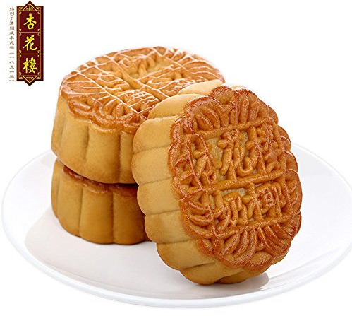 make mooncake