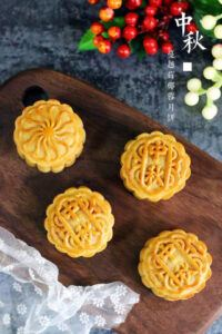 Coconut Cranberry Moon Cake Steps 29