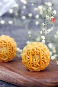 Coconut Cranberry Moon Cake Steps 30