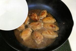Honey Chicken Wings Recipe Cooking Step 8