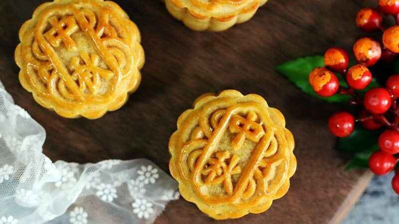 how to make cranberries coconut moon cake? 1